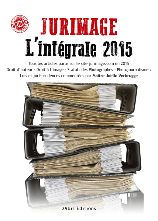 jurimage integrate 2015
